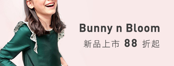 Bunny n Bloom	88折起