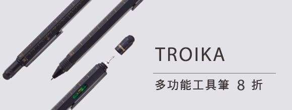 TROIKA|多功能工具筆 CONSTRUCTION PEN