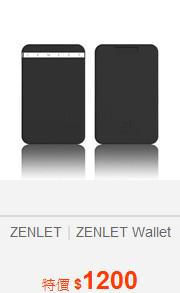 ZENLET ZENLET Wallet