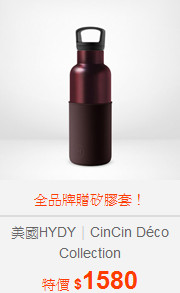 美國HYDY CinCin Déco Collection