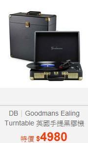 DB Goodmans Ealing Turntable 英國手提黑膠機