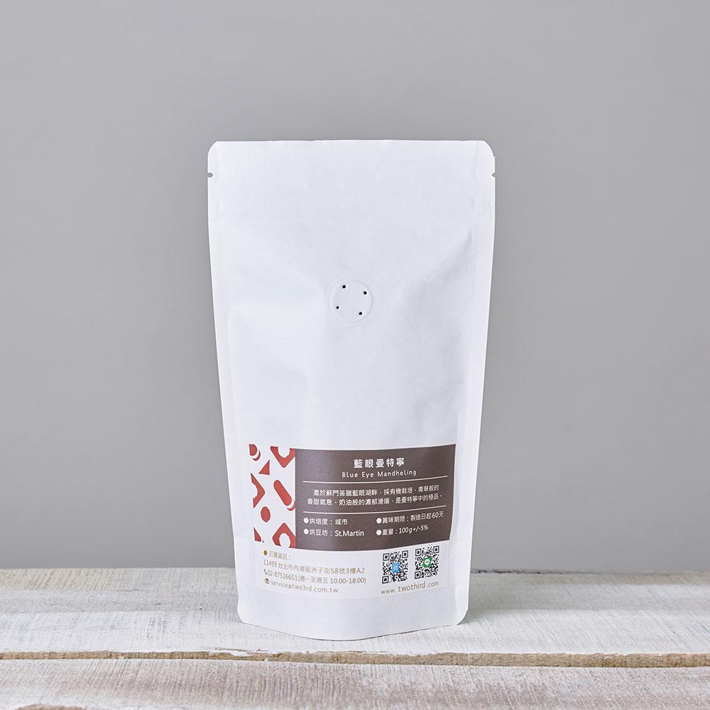 想望咖啡 慾望核果—藍眼曼特寧(咖啡豆200g)