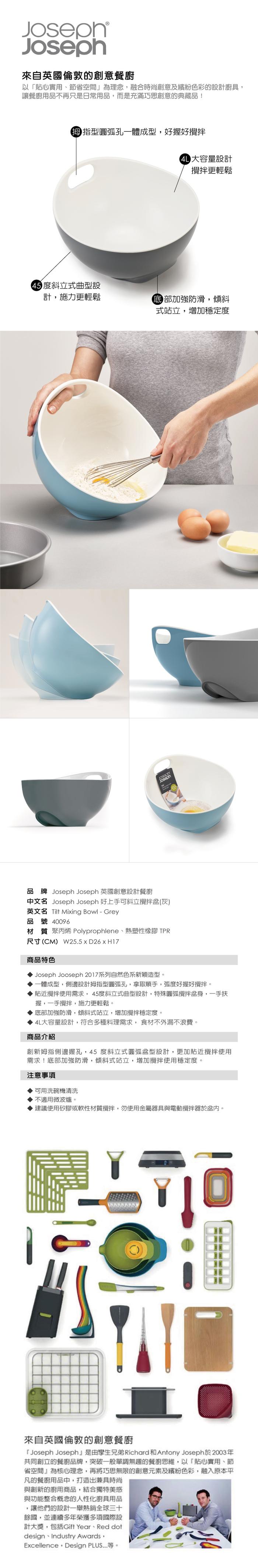 (複製)Joseph Joseph|英國創意餐廚  衛浴系好收納牙刷分納架