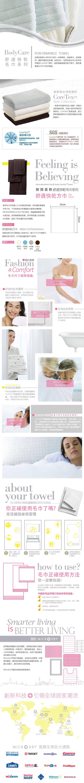 (複製)Microdry|舒適快乾方巾-天際藍