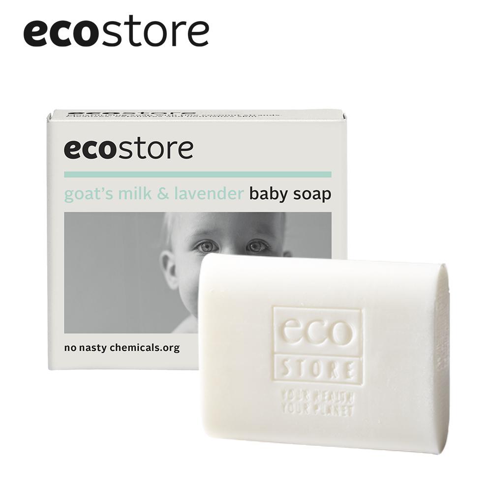 ecostore|純淨寶寶香皂-羊奶薰衣草/80g