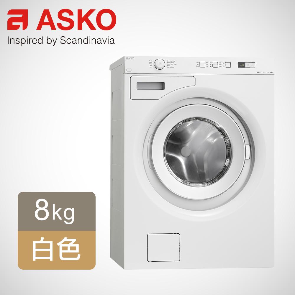 ASKO 瑞典賽寧 8公斤滾筒式洗衣機W6424