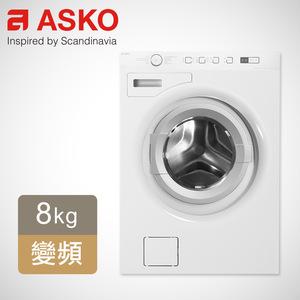 ASKO 瑞典賽寧|8公斤滾筒式變頻洗衣機W6564