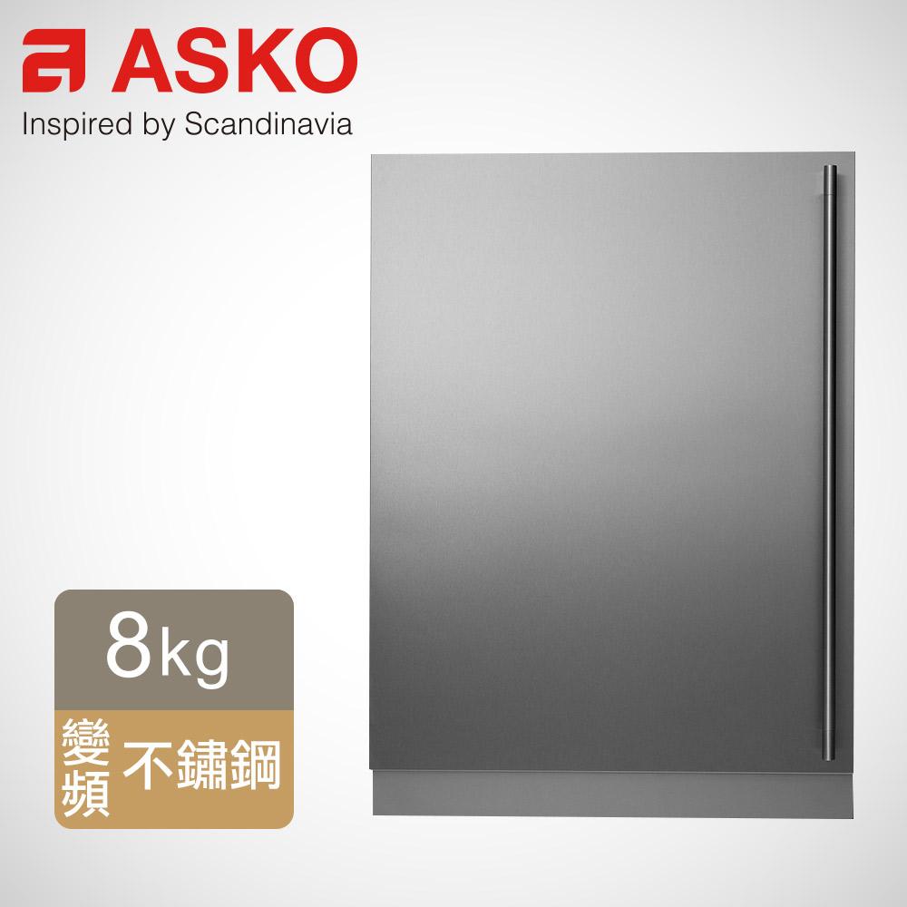 ASKO 瑞典賽寧 8公斤滾筒式變頻洗衣機W6984/S(不鏽鋼全嵌門型)