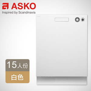 ASKO 瑞典賽寧|15人份洗碗機 D5436(白色獨立型)