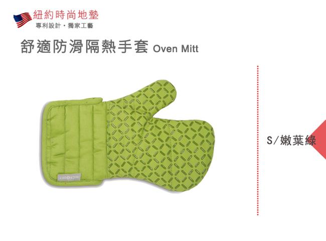 Microdry|舒適防滑隔熱手套S-車菊藍