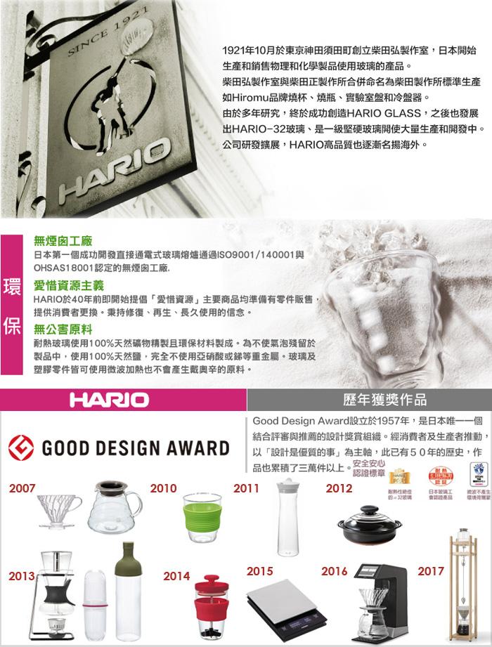 HARIO 工業風舞動茶壺 JPS-60-HSV 600ml