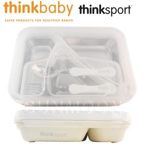 thinkbaby無毒不鏽鋼兒童餐盤套組(白色)
