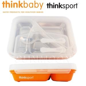 thinkbaby無毒不鏽鋼兒童餐盤套組(橘色)