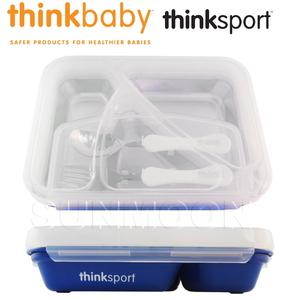 thinkbaby無毒不鏽鋼兒童餐盤套組(藍色)
