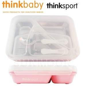 thinkbaby無毒不鏽鋼兒童餐盤套組(粉色)