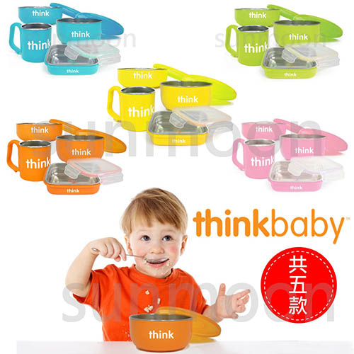 美國 Thinkbaby|不鏽鋼餐具組-馬卡龍藍