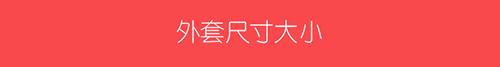 BAUBAX|SWEATSHIRT 多功能連帽外套(男)- 黑色