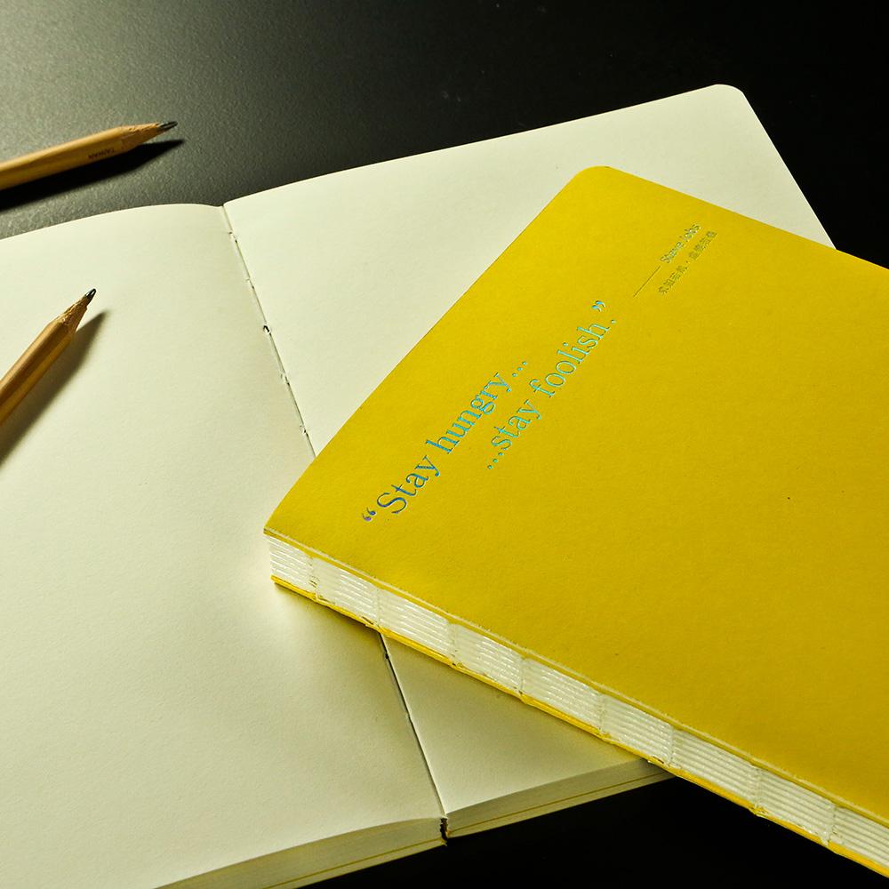 Gee Note|唉呦裸線裝筆記本 - 黃色