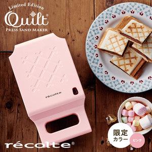 recolte日本麗克特|Quilt 格子三明治機 櫻花粉 隨贈33道精緻食譜
