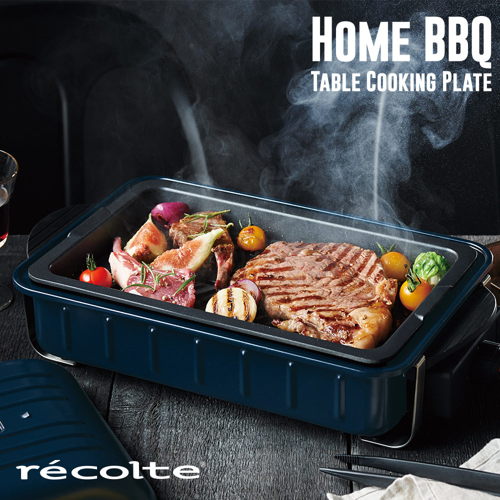 recolte日本麗克特|Home BBQ 電烤盤 海軍藍