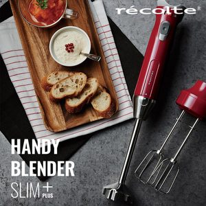 recolte日本麗克特|Slim Plus 調理棒 (全配組)(貴族紅)