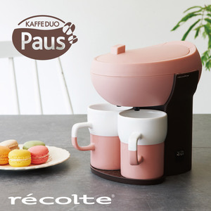 recolte日本麗克特|Paus 雙人咖啡機 甜心粉