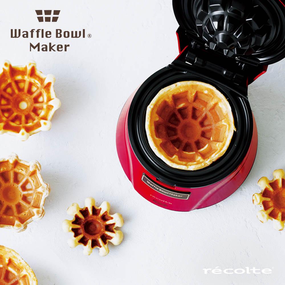 recolte日本麗克特 Waffle Bowl 杯子鬆餅機-甜心紅