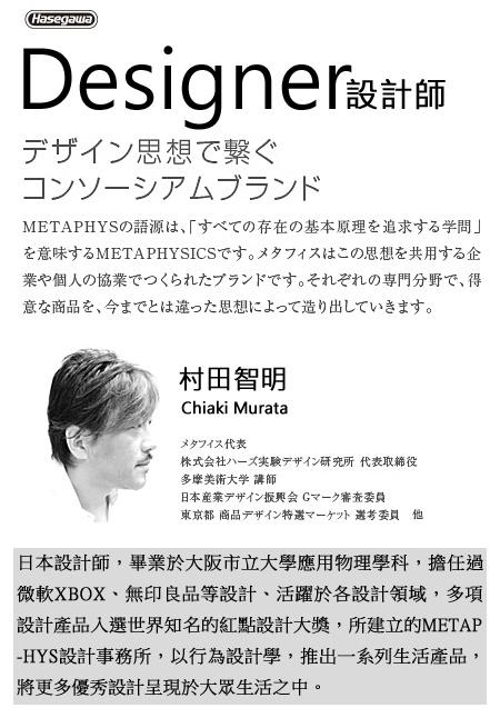 【長谷川Hasegawa設計好梯】Lucano設計傢俱梯 三階紅色-3階(79cm)