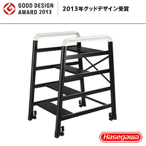 長谷川 Camber DE-4B 設計傢俱梯 黑色-4階(79cm)