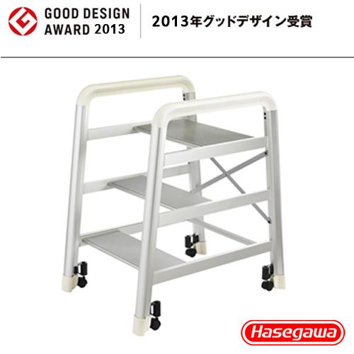 長谷川 Camber DE-3S 設計傢俱梯 銀色-3階(59cm)