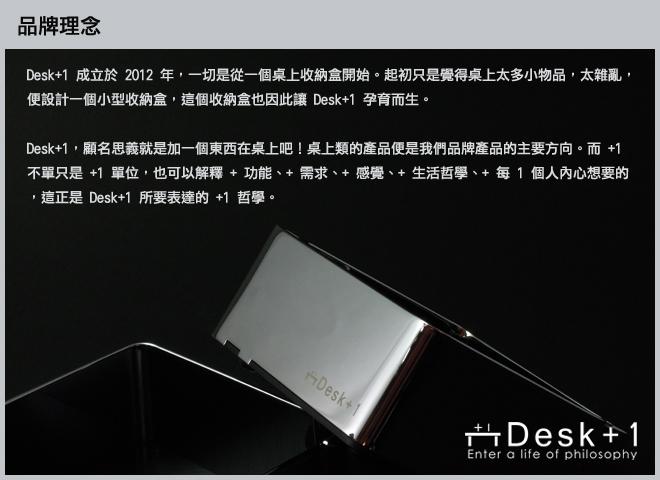 (複製)Desk+1│鑰匙圈吊飾(大) - 皇家柯基犬