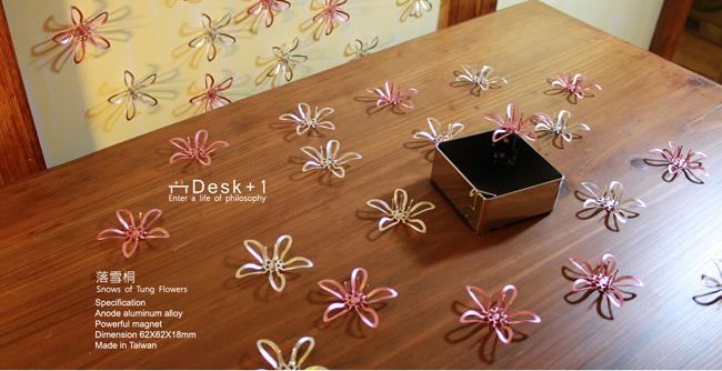 (複製)Desk+1│慢活蝸牛磁吸組(6隻裝)