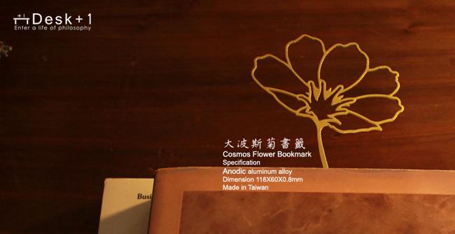 (複製)Desk+1│翠漾鳳蝶-三隻超值組