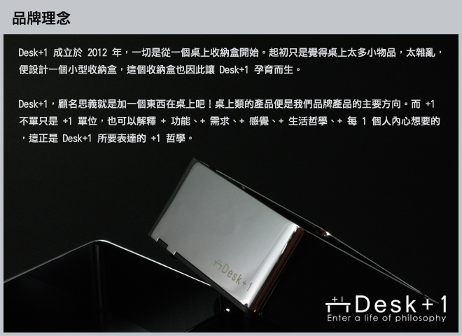 (複製)Desk+1│芭蕾名伶水果叉-六入組