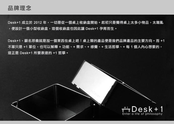 (複製)Desk+1│熱帶魚隨意夾-六入組