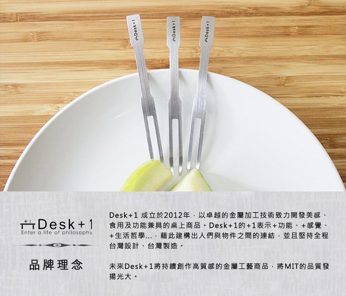 (複製)Desk+1│俏妞喵喵書籤 -三入組