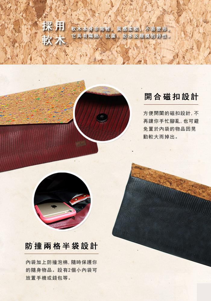 (複製)CORCO|直式軟木證件套 - 塊紋棕 (含掛繩)
