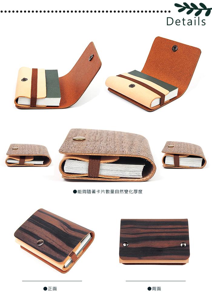 (複製)PARSEC|樹革胡桃筆袋