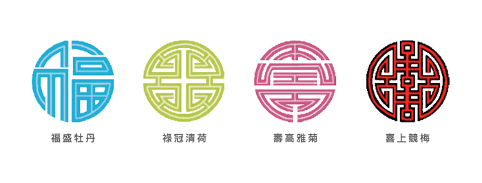 (複製)TALES 神話言│百官禮冠茶器(2件式)-財運