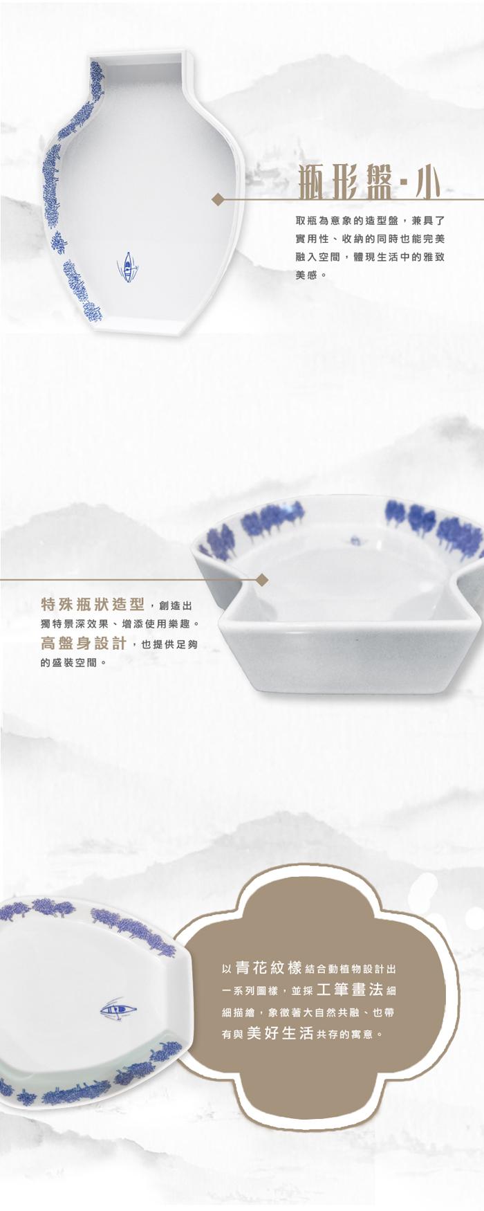 (複製)TALES 神話言│桃源行.圓形盤-大