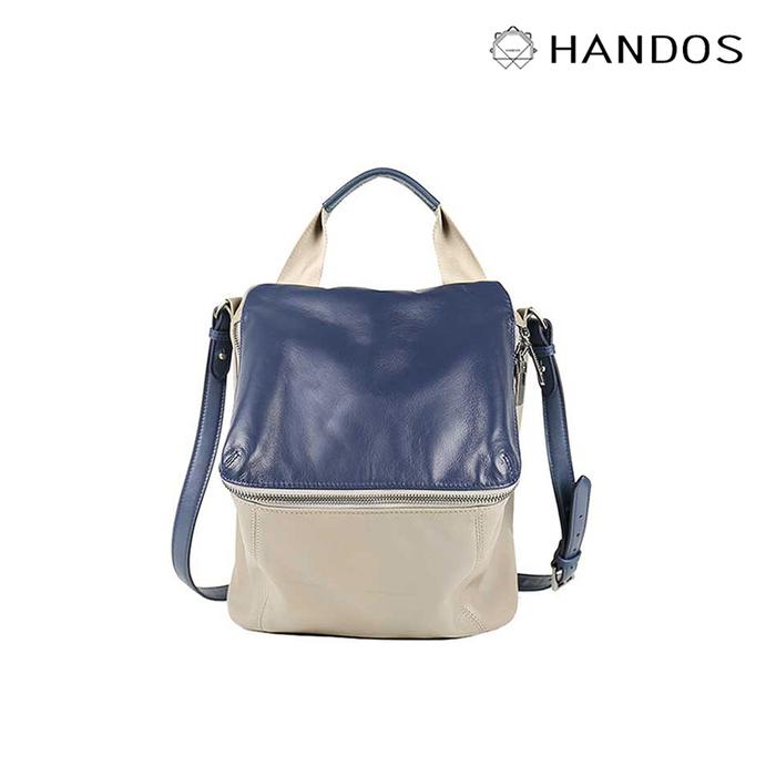 (複製)HANDOS|Pimm's 輕便羊皮休閒肩背包 - 紫紅