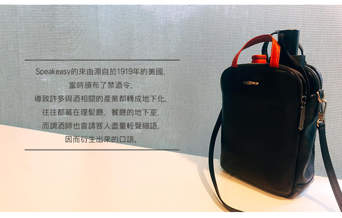 (複製)HANDOS|  Cosmopolitan 輕巧羊皮時尚後背包 - 抹茶綠