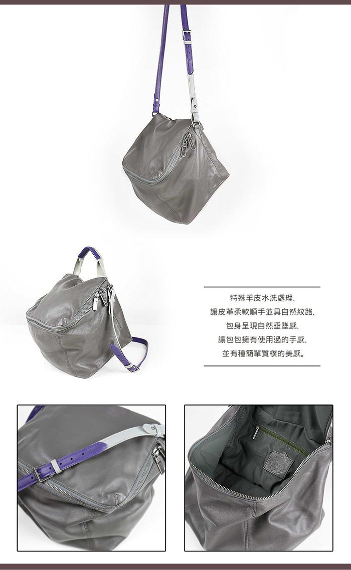 HANDOS|Pimm's 輕便羊皮休閒肩背包 - 深灰 x 紫