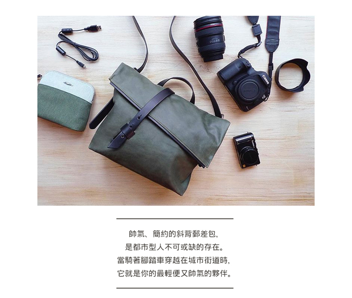 (複製)HANDOS|Secretary 真皮磁釦肩背包 - 米灰