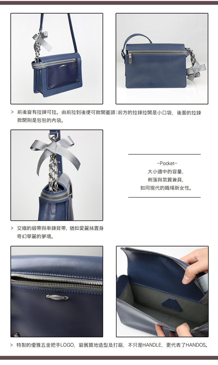 (複製)HANDOS|Pocket 蝴蝶結系列肩背包 - 黑 x 綠
