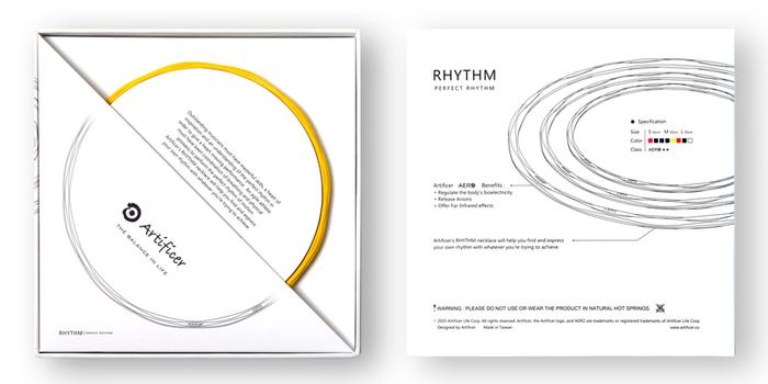 【Artificer】 RHYTHM 項鍊-紅色