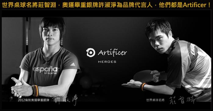 【Artificer】 RHYTHM 項鍊-白色