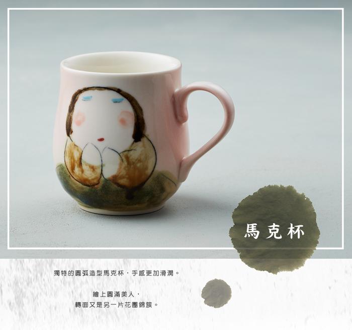 (複製)吳仲宗 胖太太系列 - 百合杯 - 玉潤珠圓 (雙件組)