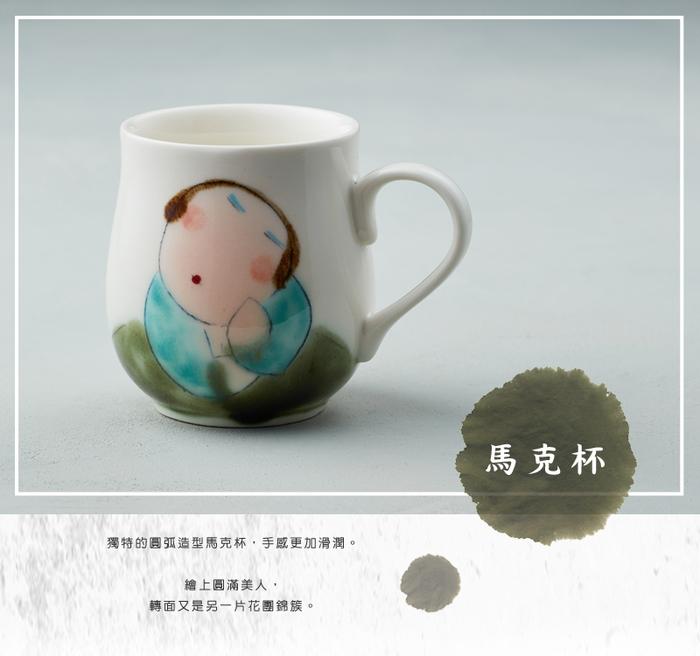 (複製)吳仲宗|胖太太系列 - 馬克杯 - 妃紅粉 (棕咖衣)