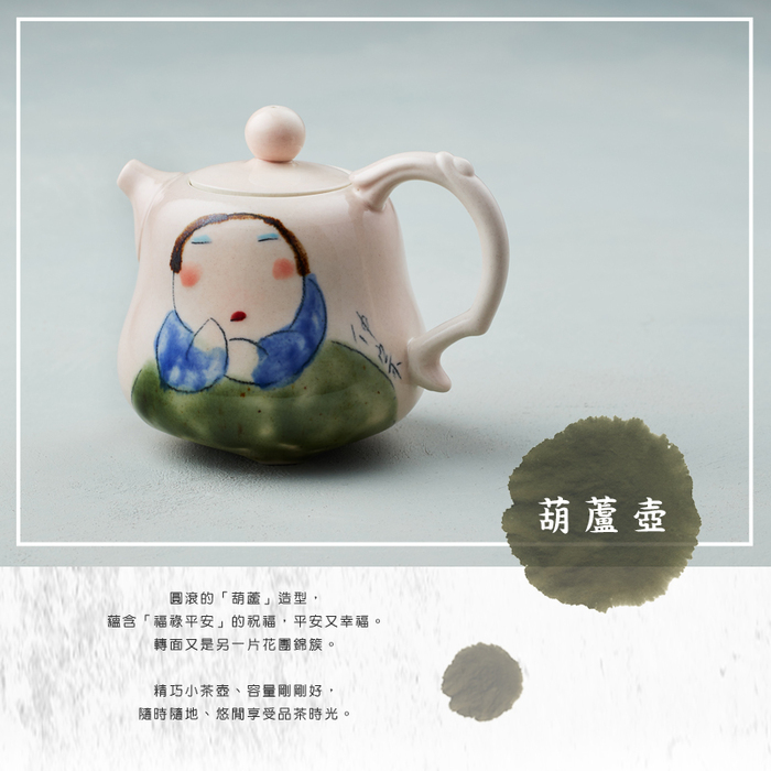 (複製)吳仲宗 胖太太系列 - 馬克杯 - 木蘭白 (薄紗藍衣)